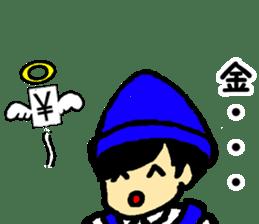 Japanese university students sticker #2132174
