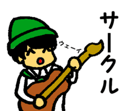Japanese university students sticker #2132177