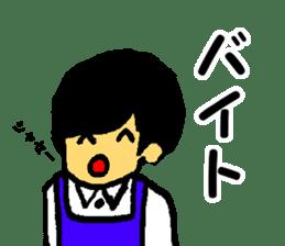 Japanese university students sticker #2132178