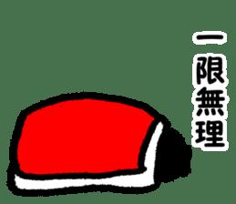 Japanese university students sticker #2132179