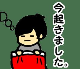 Japanese university students sticker #2132180