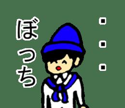 Japanese university students sticker #2132181