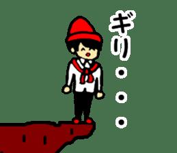 Japanese university students sticker #2132182