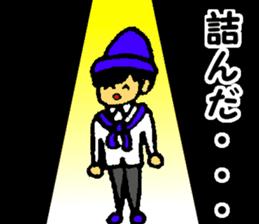 Japanese university students sticker #2132183