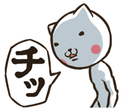 NEKONJIN2 sticker #2132297