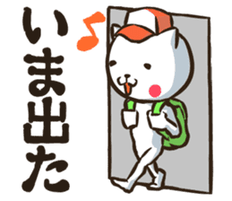 NEKONJIN2 sticker #2132300