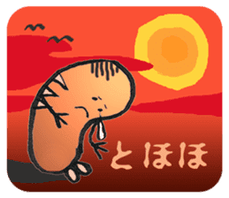 Mr Hot Dog sticker #2133909