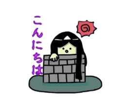 It is the ghost of Yuko, but ... sticker #2134144
