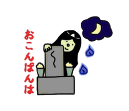 It is the ghost of Yuko, but ... sticker #2134145