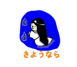 It is the ghost of Yuko, but ... sticker #2134148