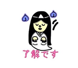 It is the ghost of Yuko, but ... sticker #2134152