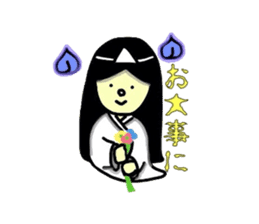 It is the ghost of Yuko, but ... sticker #2134155