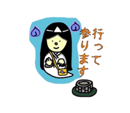It is the ghost of Yuko, but ... sticker #2134157