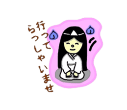 It is the ghost of Yuko, but ... sticker #2134159