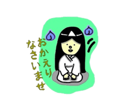 It is the ghost of Yuko, but ... sticker #2134160