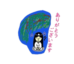 It is the ghost of Yuko, but ... sticker #2134161