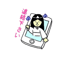 It is the ghost of Yuko, but ... sticker #2134162