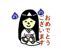 It is the ghost of Yuko, but ... sticker #2134164