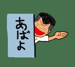 THIRTEEN JAPAN Big brother Sticker sticker #2134305