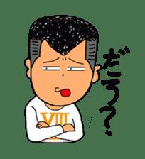 THIRTEEN JAPAN Big brother Sticker sticker #2134306