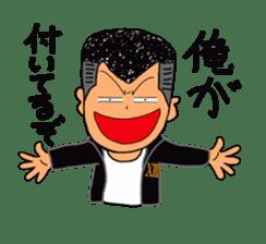 THIRTEEN JAPAN Big brother Sticker sticker #2134312
