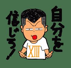 THIRTEEN JAPAN Big brother Sticker sticker #2134315