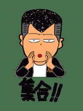 THIRTEEN JAPAN Big brother Sticker sticker #2134324