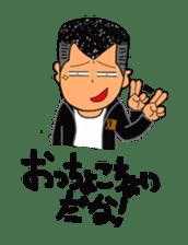 THIRTEEN JAPAN Big brother Sticker sticker #2134332