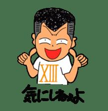 THIRTEEN JAPAN Big brother Sticker sticker #2134334