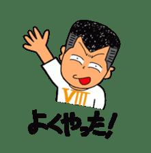 THIRTEEN JAPAN Big brother Sticker sticker #2134337