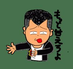 THIRTEEN JAPAN Big brother Sticker sticker #2134339