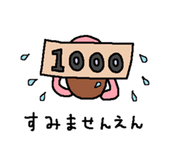 Pleasant fellow and Nacchan sticker #2134402