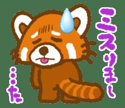 My Red Panda sticker #2134467