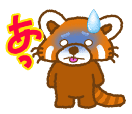 My Red Panda sticker #2134468