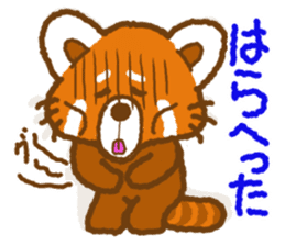 My Red Panda sticker #2134485
