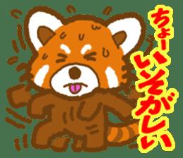 My Red Panda sticker #2134492
