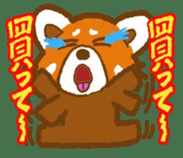 My Red Panda sticker #2134497