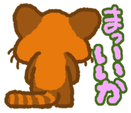 My Red Panda sticker #2134499