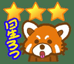 My Red Panda sticker #2134501