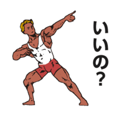 Yes! Posing sticker #2134691