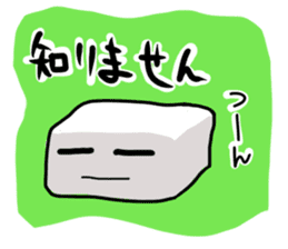 Rice cake sticker sticker #2134784