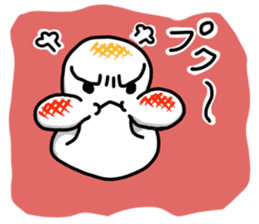 Rice cake sticker sticker #2134787