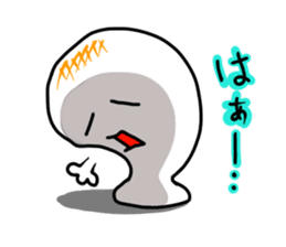 Rice cake sticker sticker #2134801