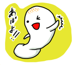 Rice cake sticker sticker #2134814