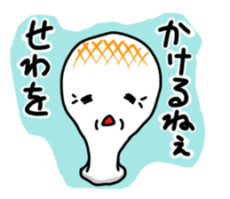 Rice cake sticker sticker #2134815