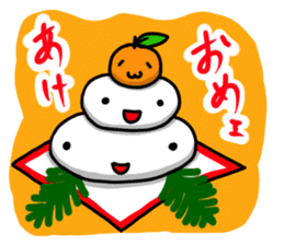 Rice cake sticker sticker #2134817