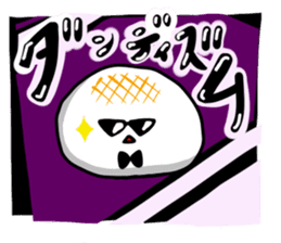Rice cake sticker sticker #2134818