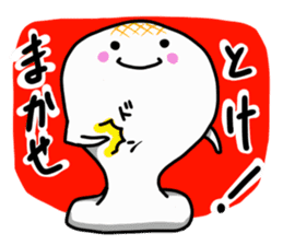 Rice cake sticker sticker #2134821