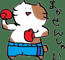 kawaiicats sticker #2135629