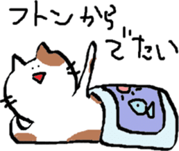 kawaiicats sticker #2135631